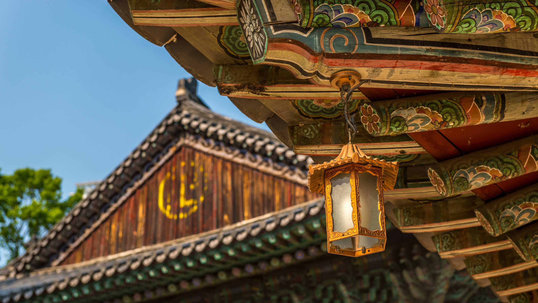 Bongeunsa Temple