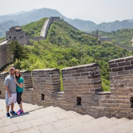 Great Wall of China Engagement