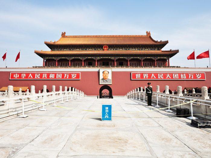 Beijing China Tiananmen Square