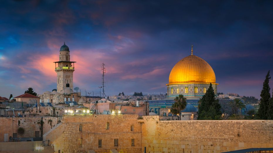 WorldStrides Religion and Faith Based Programs, Israel